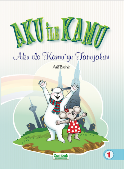 Introducing Aku & Kamu
